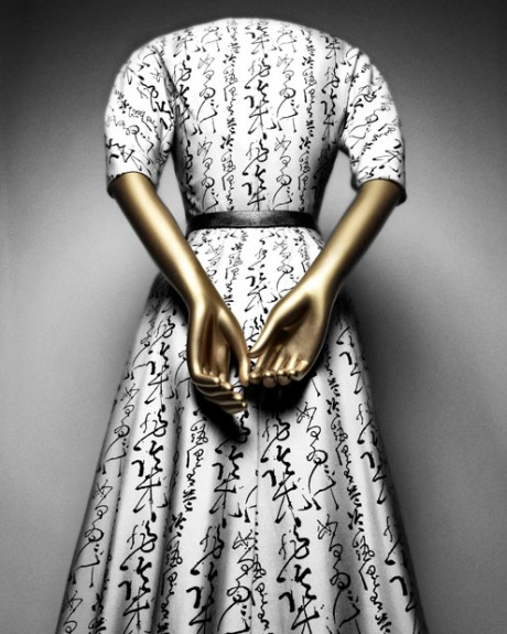 10 Quiproquo cocktail dress Christian Dior for House of Dior 1951